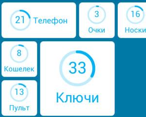 Screenshot_2015-05-13-21-50-37