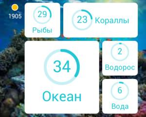 Screenshot_2015-05-22-21-29-38