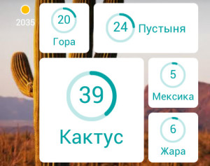 Screenshot_2015-05-22-22-01-18