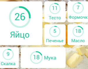 Screenshot_2015-05-22-22-45-37