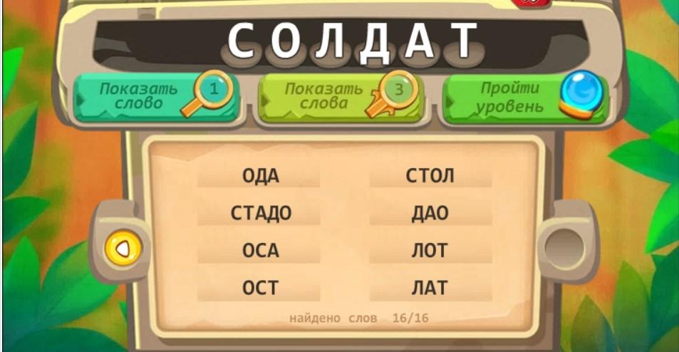9-2солдат