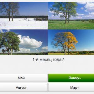 191Screenshot_191