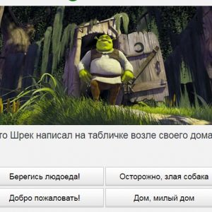 9Screenshot_10
