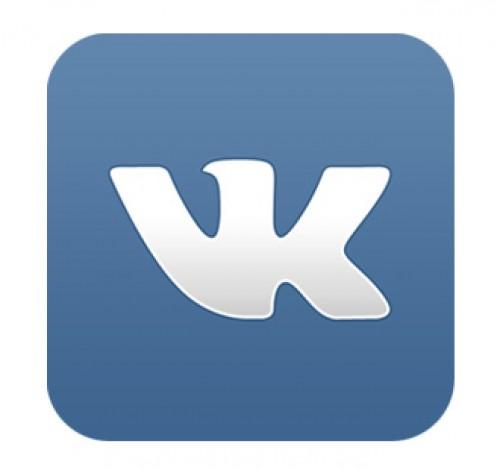 Ответы на игры социальной сети вконтакте. Головоломки, викторины и многое другое.